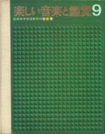b0083728_21551933.jpg