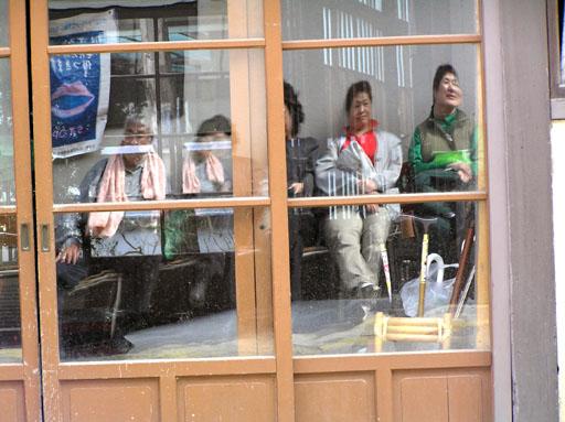 温泉で ふにゃふにゃ 2006/4/22-sat_f0031535_1042641.jpg