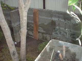 ブロック補修工事_f0031037_1259728.jpg