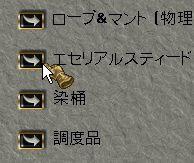 c0047143_163715.jpg