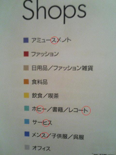 CANTA in 横浜アリーナサウンドホール_e0013944_2254864.jpg