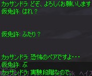 a0030061_19102147.jpg