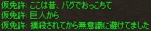 a0030061_19111164.jpg