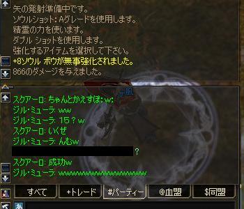 f0094573_4411323.jpg