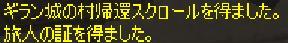 b0078274_884159.jpg