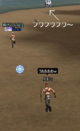 b0078274_922127.jpg