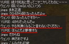 b0078274_9272274.jpg