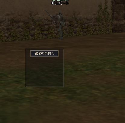 b0078274_9344648.jpg