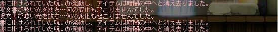 f0045574_1502963.jpg