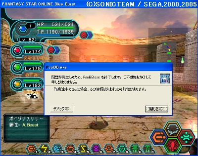 e0032679_4162145.jpg