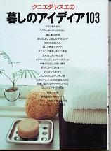 HAPPY BIRTHDAY シュン_d0005380_11481377.jpg
