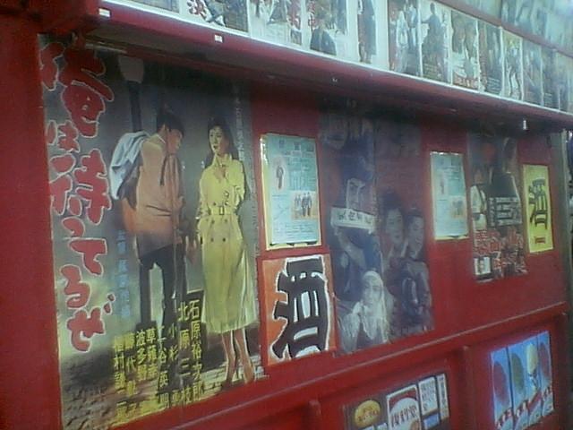 ●「むつみ通り商店街」の奥に、「カラフル・濃厚」な店あり。_c0061686_6285917.jpg