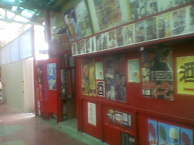 ●「むつみ通り商店街」の奥に、「カラフル・濃厚」な店あり。_c0061686_6293390.jpg