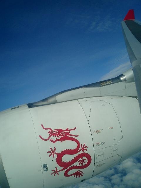 エアライン研究 香港ドラゴン航空_f0059796_13303244.jpg