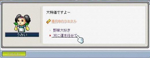 f0029998_19342056.jpg