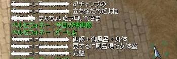 f0080899_23444960.jpg