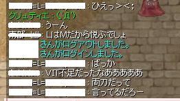 f0080899_2344698.jpg