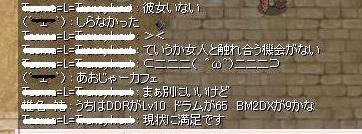 f0080899_23452555.jpg