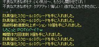 c0016602_1828750.jpg