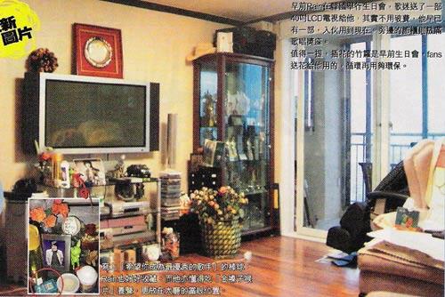 中国サイト_c0047605_23463068.jpg