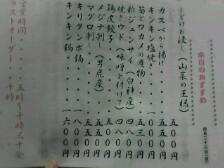 b0036608_19571579.jpg