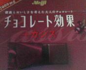 f0014209_2292685.jpg