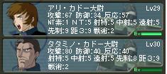 b0048714_19551896.jpg
