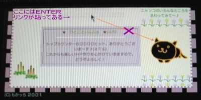 b0018017_17284858.jpg