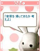e0032024_1184680.jpg