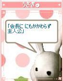 e0032024_118573.jpg