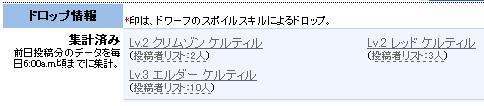 f0034124_14283672.jpg