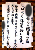 b0020843_14341015.jpg