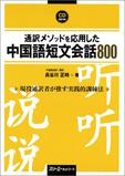 NO.1_b0077943_1203027.jpg
