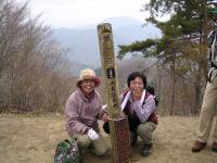 四尾連湖と蛾ヶ岳ハイキング_f0019247_22554147.jpg