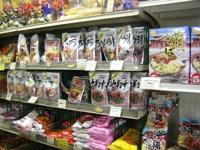 横浜鶴見沖縄ストリート_c0060651_1101878.jpg