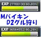 e0020055_21275695.jpg
