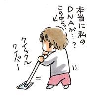 f0091664_14351641.jpg