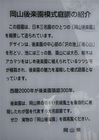 b0074469_1814383.jpg