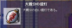 c0030580_13453891.jpg