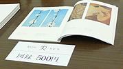 d0000080_0373495.jpg