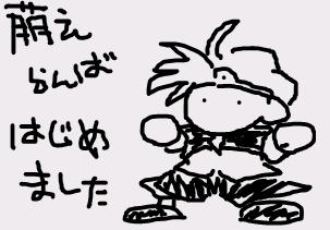 b0032787_117630.jpg