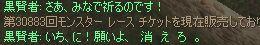 c0022896_2154155.jpg