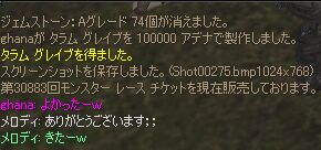 c0022896_21543777.jpg