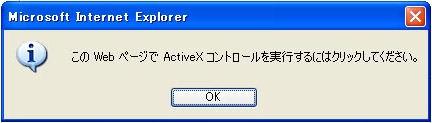 b0040498_2242445.jpg