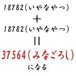 c0016602_18374238.jpg