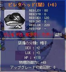 f0099804_12545816.jpg