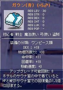 f0099804_12553932.jpg