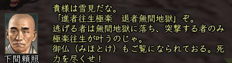 b0077913_2025632.jpg