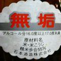 b0080216_23152592.jpg