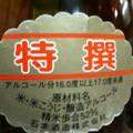 b0080216_23154715.jpg